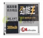 Усиленная батарейка BL197 к Lenovo s720, a820, a820t, a800, s750