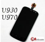LCD Экран и Touch к ZTE U930, U970