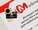 Основная камера для Oukitel K6000