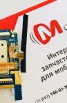 Шлейф кнопок громкости и включения для Nomi i5031