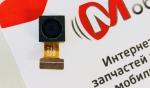 Основная камера для Nomi i5031