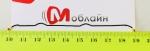 Коаксиальный кабель для Nomi i5031