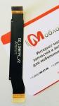 Основной межплатный шлейф для Xiaomi Mi A1
