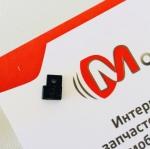 Уплотнитель для датчика приближения для Xiaomi Mi A1