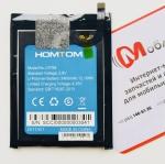 Аккумуляторная батарея для Homtom S8