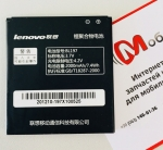 Батарейка BL209 к lenovo A706,A760,A516 ,A378T,A398T,A788T