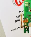 Шлейф кнопок громкости для Lenovo A516