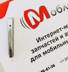 Кнопки громкости для Lenovo A766