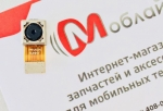Камера для lenovo a800