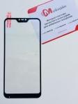 Защитное стекло для Xiaomi Mi A2 Lite