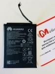 Аккумуляторная батарея HB405979ECW (3020mah) для Huawei Honor 6c Pro