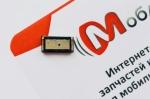 Слуховой динамик для Xiaomi Redmi 6/6a