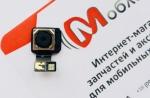 Основная камера для Xiaomi Redmi 6a
