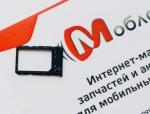 Simholder 1 для Xiaomi Redmi 6/6a