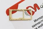 Simholder для Xiaomi Redmi 5