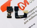 Комплект основных камер для DOOGEE X20