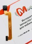 Фронтальная камера для Oukitel K10000