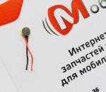 Микрофон для Oukitel K10000