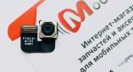 Задняя камера для DOOGEE BL5000