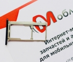Simholder для DOOGEE BL5000