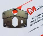 Задняя металлическая накладка для Blackview bv5800