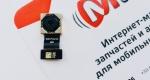 Основная камера для Xiaomi Redmi Note 4
