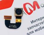 Основная камера для Homtom S16