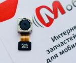 Основная камера для Fly IQ456