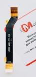 Основной межплатный шлейф для Xiaomi Redmi S2
