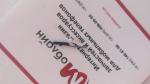 Кнопка включения для Lenovo A2010