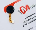 Датчик отпечатка пальцев для Blackview A7 pro