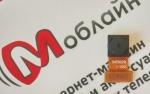 Основная камера для Lenovo A Plus (A1010a20)