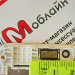 Слуховой динамик, спикер для Lenovo A Plus (A1010a20)