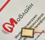Внешний полифонический динамик для Lenovo A Plus (A1010a20)