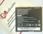 Аккумулятор для Acer E350