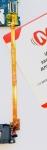 Основной шлейф для Homtom S12