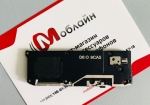 Внешний динамик бузер для Xiaomi Redmi Note 5a