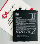 Аккумуляторная батарея BN31 для Xiaomi Redmi Note 5a