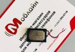 Полифонический динамик, бузер для Lenovo A319