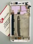 Пластиковая основа под дисплейный модуль для Lenovo A6020a46