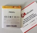 Аккумуляторная батарея BA612 для Meizu M5s