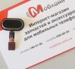 Кнопка Home для Meizu M5s