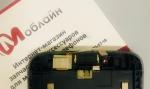 Слуховой динамик для Lenovo A338t