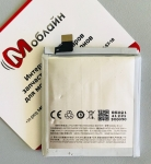 Аккумуляторная батарея BT43 для Meizu m1,m1 note