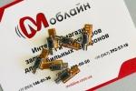 Вибромотор для Xiaomi Mi4c