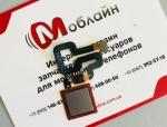 Датчик отпечатка пальцев для Xiaomi Redmi 4 pro