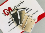 Cardholder для Xiaomi Redmi Note 4x