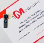 Основная камера для Meizu M5C