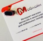 Кнопка Home для Meizu M5C