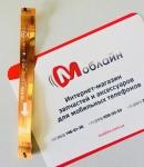 Основной шлейф для Meizu M5C